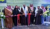 افتتاح المعرض السعودي الدولي للامتياز التجاري بمشاركة دولية