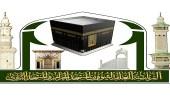 """إطلاق دورة """" الأمن الفكري """" بالمسجد النبوي"""