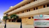 مستشفى قوى الأمن تعلن عن وظائف صحية وإدارية بالرياض