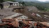 30 قتيلا على الأقل حصيلة أولية لزلزال بابوا غينيا الجديدة بقوة 7.5 درجات