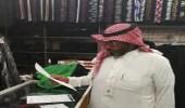 """بالصور.. """" عمل الرياض """" ينذر 109 منشآت ويضبط 205 مخالفة"""