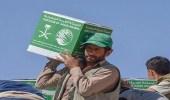 """"""" الملك سلمان للإغاثة """" يوزع 76 ألف سلة غذائية خلال أسبوع باليمن"""