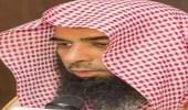 القيادة تقدم العزاء لإمام وخطيب المسجد النبوي