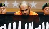 الإطاحة بقيادي إرهابي مصري ورفيقته في الفلبين