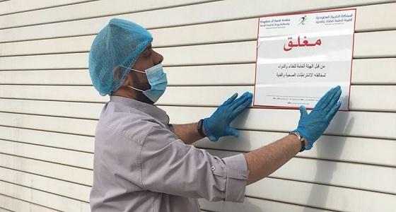 بالصور.. إغلاق مصنع حلويات مخالف بالدمام