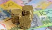 مصرف الاحتياط الأسترالي: انخفاض سعر الفائدة يستمر في دعم الاقتصاد