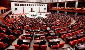 فضيحة تحرش جنسي بطالبة داخل البرلمان التركي