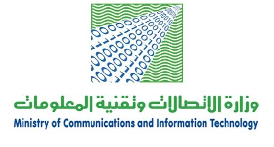 الاتصالات: 4% نسبة الزيادة في تغطية المنازل بالألياف الضوئية