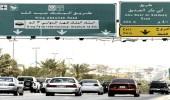 مؤشرات لبدء تنفيذ قرار رفع السرعات لـ 140 كم على الطرق السريعة
