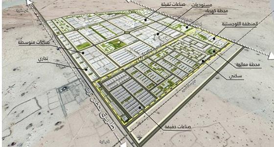 تخصيص 120 مليون ريال للمدينة الصناعية بالطائف الجديد
