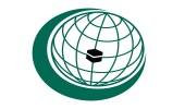 منظمة التعاون الإسلامي مبادرة سعودية