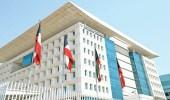 الكويت تسهل توظيف أبناء مواطناتها المتزوجات من أجانب