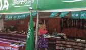 بالفيديو والصور.. تفاعل كبير من أستراليون مع الرقصات السعودية