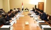 الحكومة اليمنية تشيد بدور المملكة في حقن دماء اليمنين بعدن واحتواء الموقف