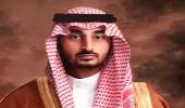 """نيابة عن خادم الحرمين.. الأمير بندر يقدم التعازي لذوي الشهيد """" البجالي """""""
