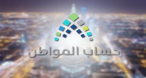 """مواطنة تشكوا حرمان طليقها لأبنائه من مخصصات """" حساب المواطن """""""