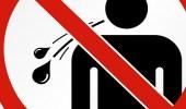 """الغامدي يطالب بفرض غرامات رادعة على """" البصق """" في الأماكن العامة"""
