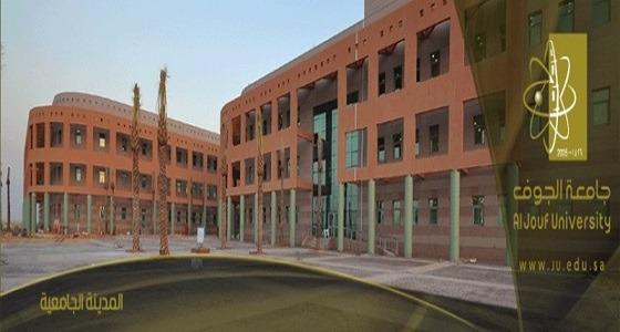 نتائج الترشيح لدخول الاختبار التحريري لبرامج الماجستير بجامعة الجوف