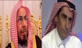 """عبدالرحمن اللاحم يرد على مطالبة """" المطلق """" بعودة الضرب للمدارس"""