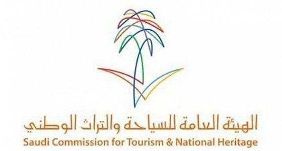 تنافس 400 مواطنة على التوظيف بالإيواء السياحي
