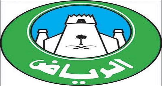 أمانة الرياض تنفي منعها لتشغيل الموسيقى والتدخين في المطاعم