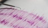 زلزال بقوة 4.3 ريختر يضرب العاصمة بكين