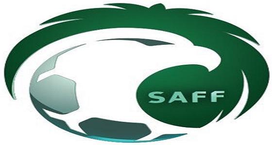 اتحاد القدم: ربع نهائي كأس الملك بـ 7 أجانب