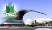 """جامعة الملك عبدالعزيز تبدأ المرحلة الأولى من برنامج """" الحي التنموي """""""