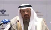 الفالح: احتياطات العالم النفطية في تقلص والطلب مستمر