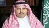 المملكة تمنح اليمنيين 40 ألف تأشيرة عمل