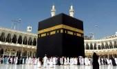 بالصور..مكان مصلى جبريل عليه السلام
