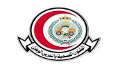 الحرس الوطني تحذر المواطنين من الدراجات النارية