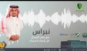 """"""" نبراس """" يطلق مسابقته الأولى مع صلاح الغيدان في """" UFM """""""