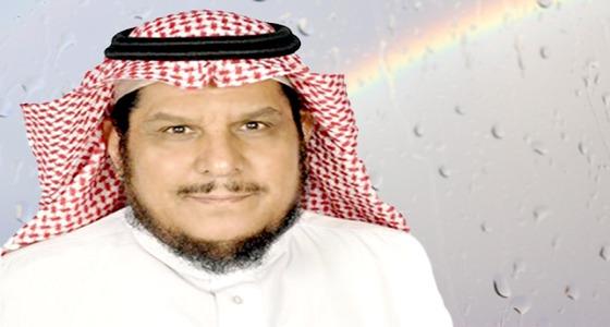 الحصيني: متوقع تساقط أمطار الأحد القادم على بعض أجزاء المملكة