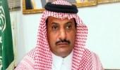أكثر من 103 ملايين ريال مشروعات بلدية لمحافظة أبوعريش في ميزانية الخير والنماء