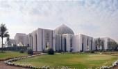 مجلس الشؤون الاقتصادية والتنمية يعقد اجتماعا في قصر اليمامة بالرياض