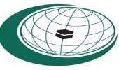 منظمة التعاون الاسلامي تدين الهجمات الإرهابية في بوركينا فاسو