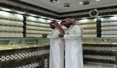 15 ألف جولة تفتيشية على محال الذهب والمجوهرات في مختلف المناطق