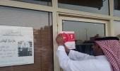 أمانة الأحساء تغلق 34 محلا مخالفا للاشتراطات الصحية والمهنية