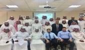 بالصور.. تعليم الرياض ينفذ برنامجا تدريبيا لميسري مبادرة ريادي بثانوية ابن كثير