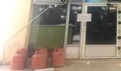 بالصور.. إغلاق مطعمين مخالفين للاشتراطات غرب الدمام