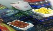بالصور.. إغلاق مركز لبيع المواد الغذائية غرب الدمام