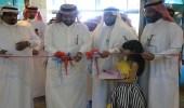 بالصور.. مدير عام صحة تبوك يفتتح 3 عيادات تخصصية بمستشفى ضباء