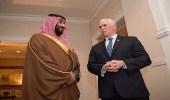 نائب الرئيس الأمريكي يقيم مأدبة عشاء تكريمًا لسمو ولي العهد