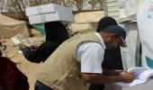 """"""" سلمان للإغاثة """" يوزّع 200 كرتون تمور لمخيم التضامن للنازحين بمأرب"""