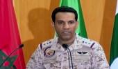 التحالف يرد على الأنباء حول سيطرة الحوثيين على نقطة للجيش السعودي