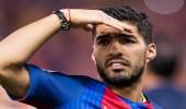 """"""" سواريز """" يحذر برشلونة من مؤامرة سان جيرمان"""