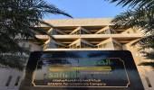 شركة الصحراء للبتروكيماويات تعلن عن 8 وظائف شاغرة
