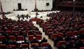 البرلمان التركي يوافق على قانون انتخابي جديد مثير للجدل