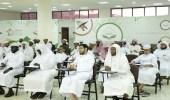 """بالصور.. برامج وإجازات قرآنية مجانية لحفاظ القرآن عبر """" حافظ """""""